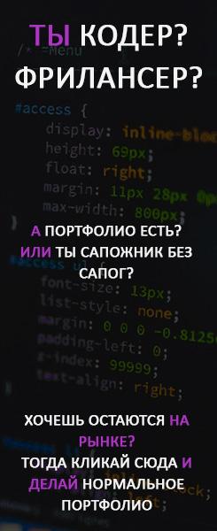 HTML шаблон для портфолио с вашими работами